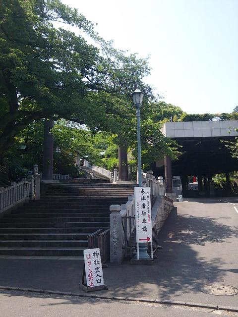 伊勢山皇大神宮の入り口