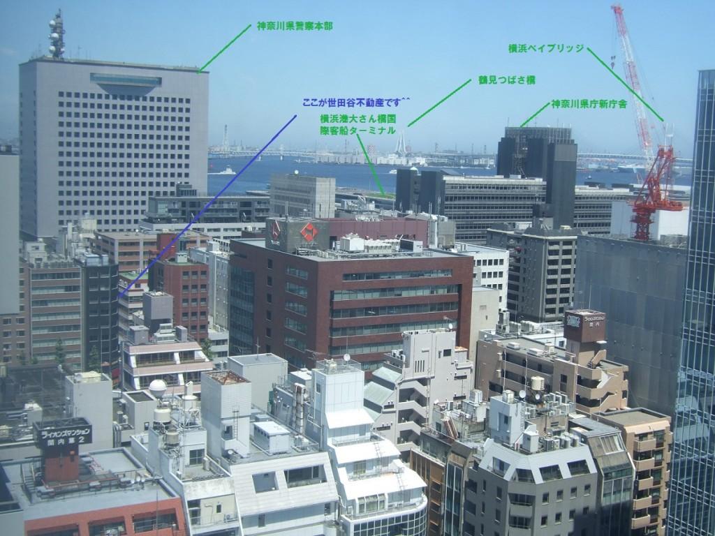 横浜市建築局(最上階)から見た世田谷不動産