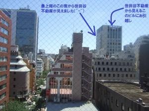 横浜市建築局の入るJNビル