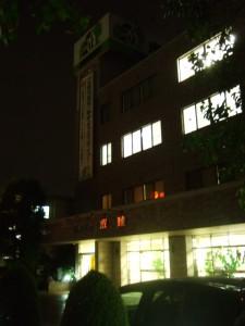 株式会社成建様の本社ビル