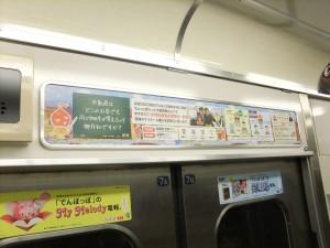 仲介手数料無料の広告